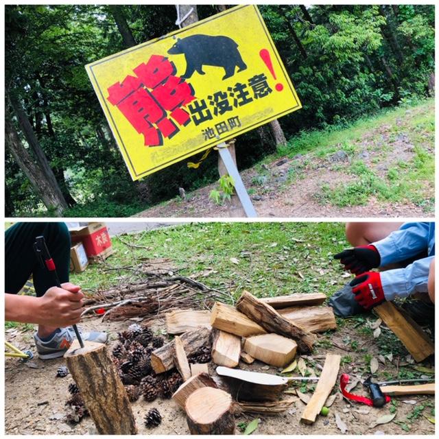 薪割り 焚き火 道具