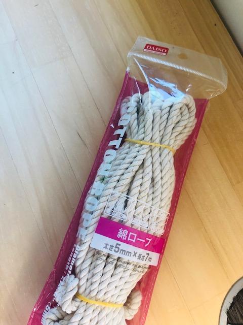 100均 ロープ 紐