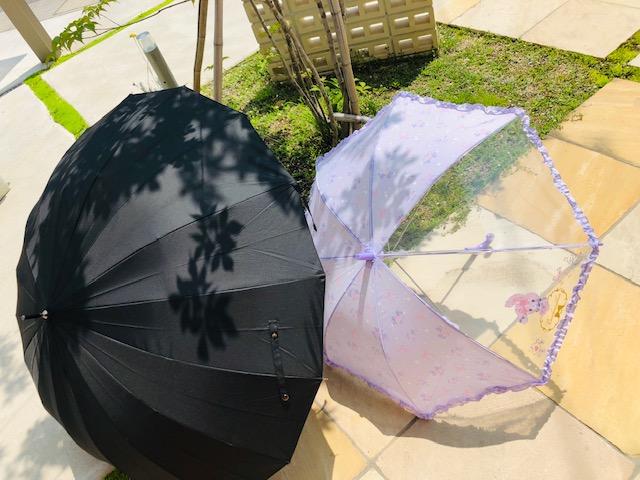 傘 メンテナンス