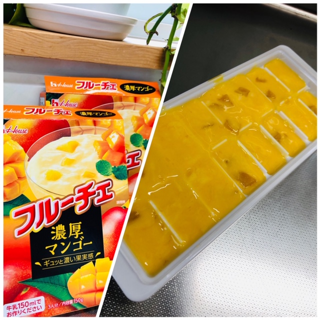 フルーチェ 凍らす アレンジ