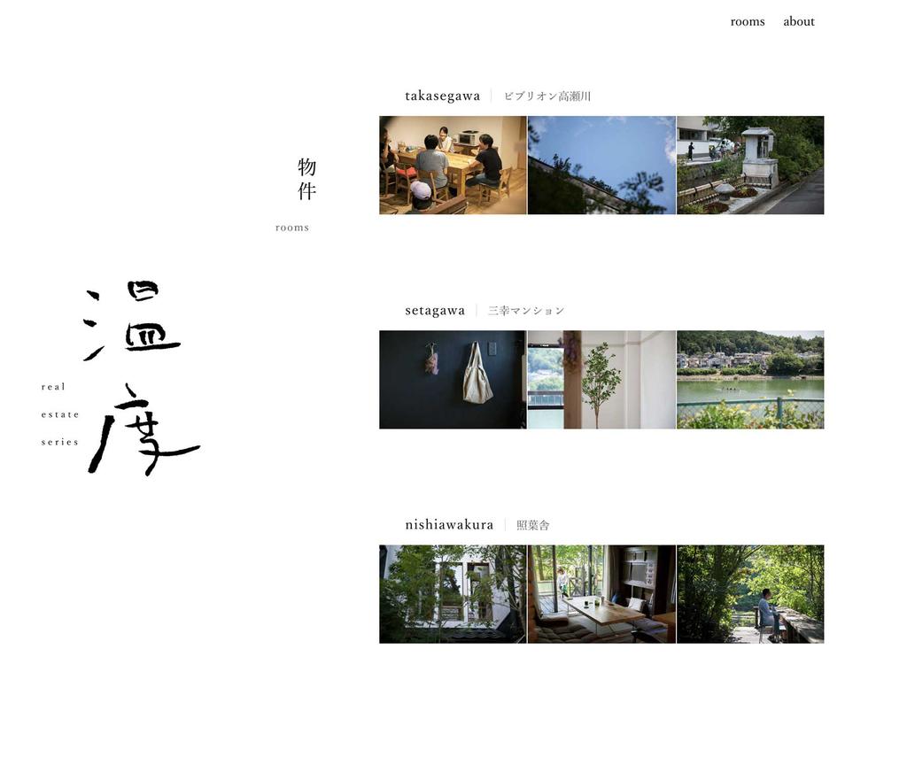 f:id:murata_s:20181116090349p:plain