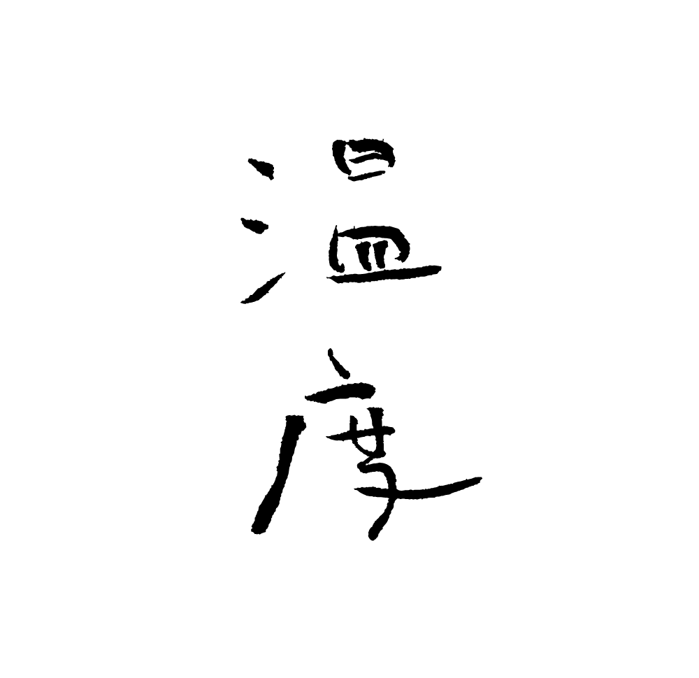 f:id:murata_s:20200516220226p:plain