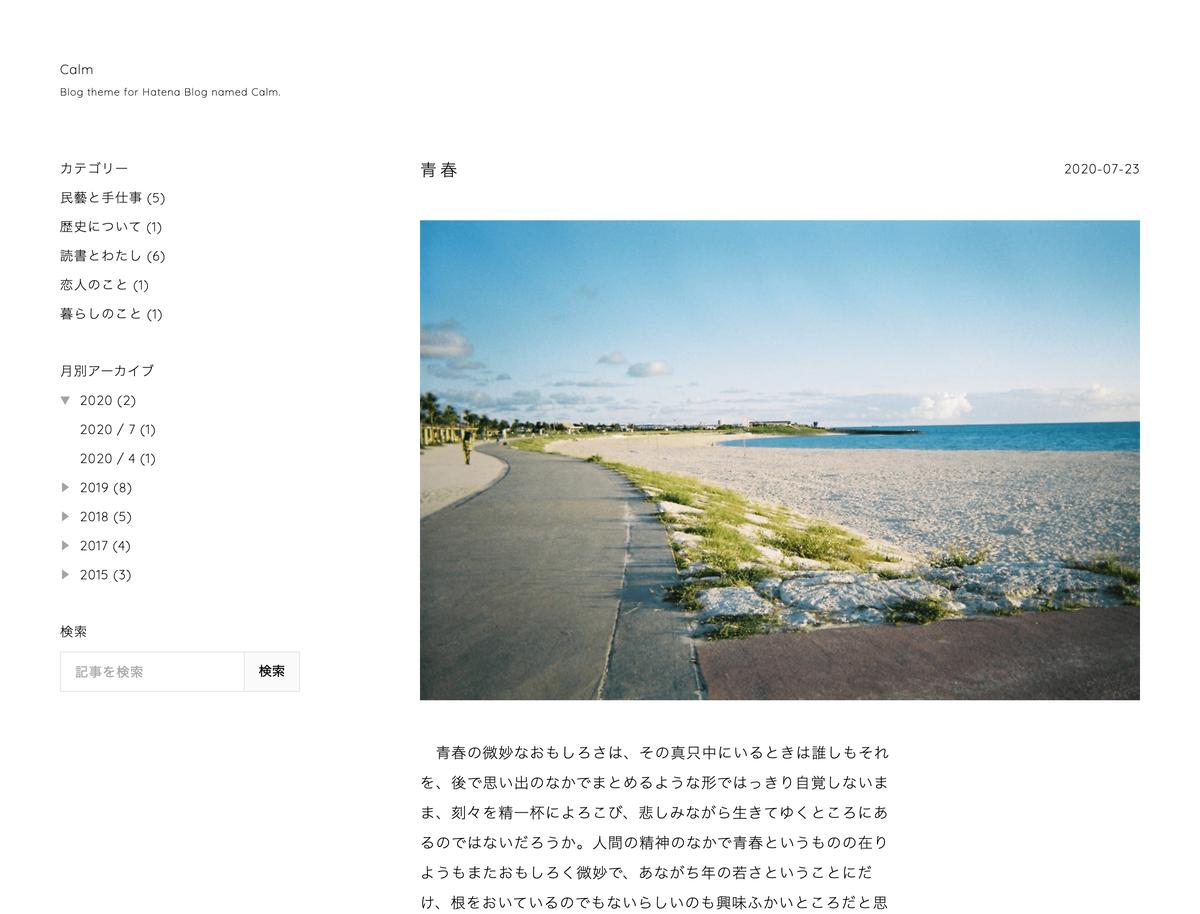 f:id:murata_s:20200724165046p:plain