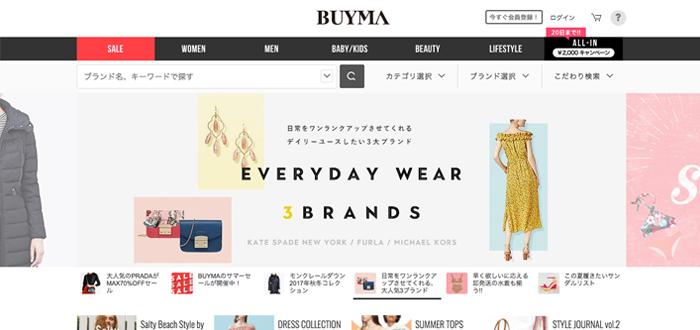 可愛い服や商品のbuyma