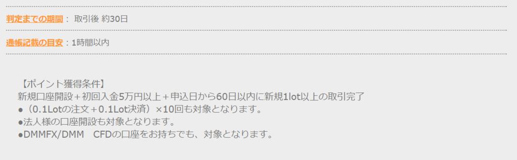 f:id:muratai:20170325092637p:plain