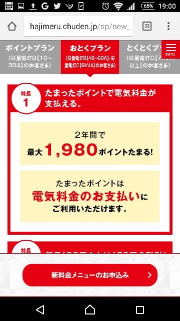f:id:muratai:20170325190645j:image