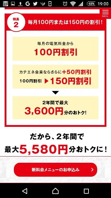 f:id:muratai:20170325190703j:image