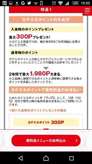 f:id:muratai:20170325190720j:image
