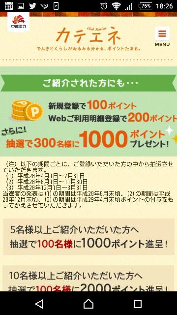f:id:muratai:20170325191128j:image
