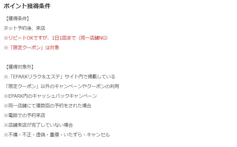 f:id:muratai:20170406204038p:plain