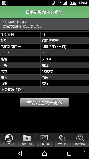 f:id:muratai:20170407110901j:image