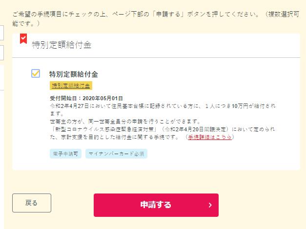 f:id:muratashikigaku:20200501215258p:plain