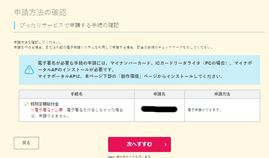 f:id:muratashikigaku:20200501215608p:plain