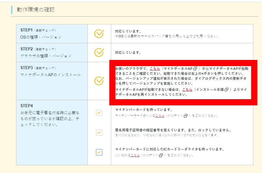 f:id:muratashikigaku:20200501215654p:plain