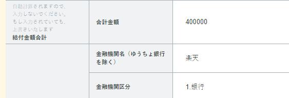 f:id:muratashikigaku:20200501220343p:plain