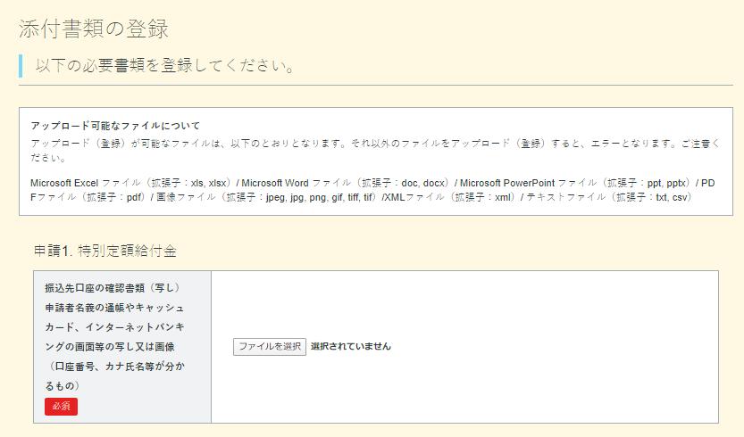 f:id:muratashikigaku:20200501220442p:plain
