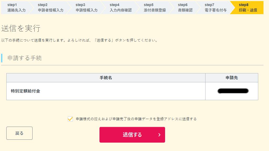 f:id:muratashikigaku:20200501220651p:plain