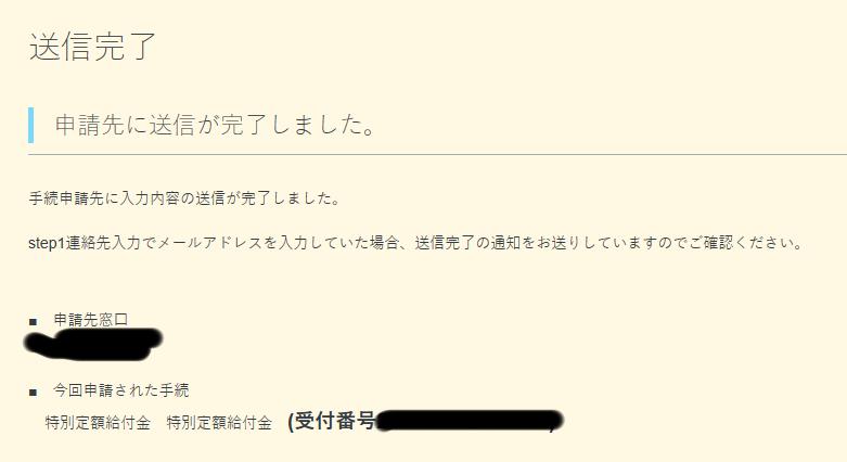 f:id:muratashikigaku:20200501220821p:plain
