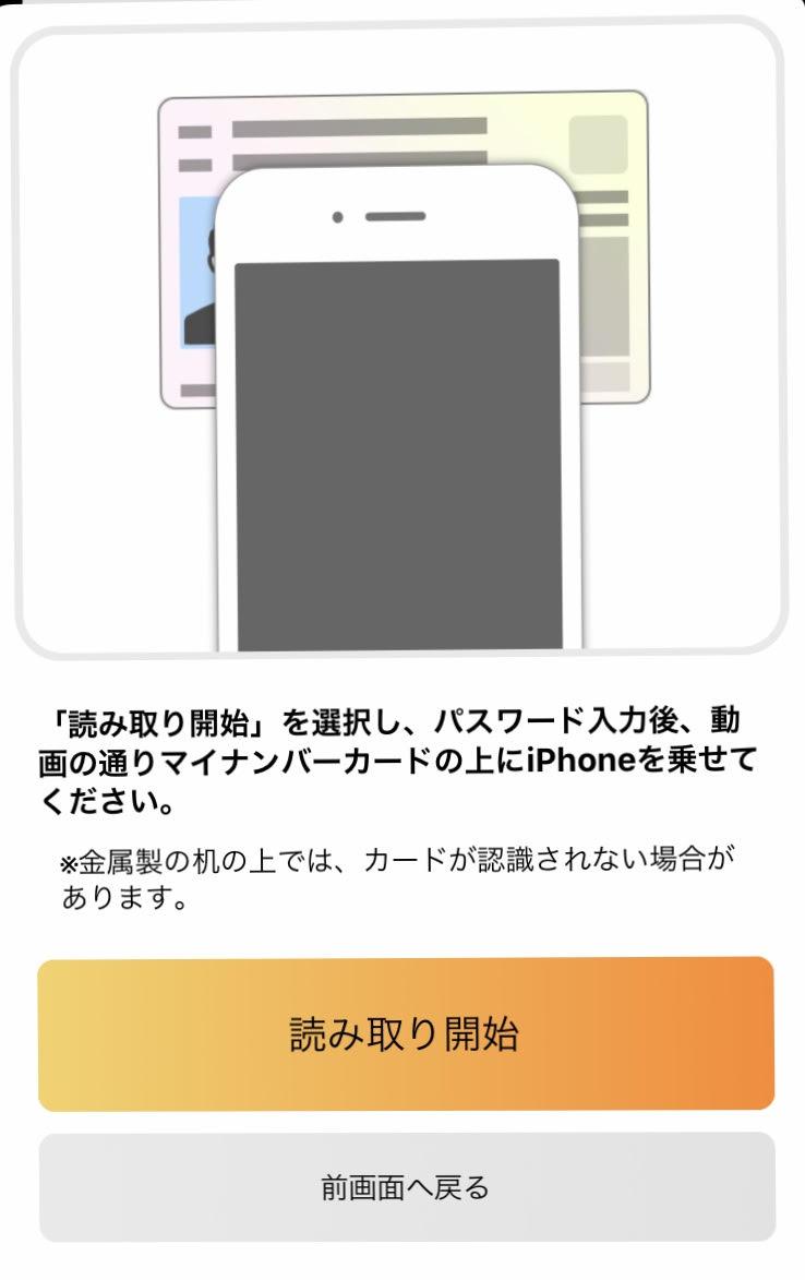 f:id:muratashikigaku:20200703222240j:plain