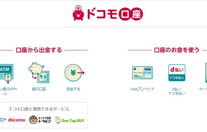 f:id:muratashikigaku:20200911215807j:plain