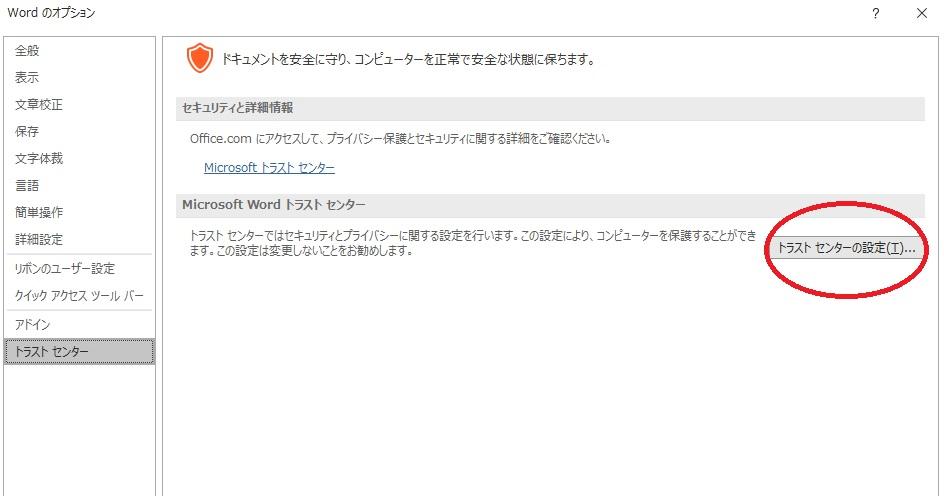 f:id:muratashikigaku:20200914215446j:plain