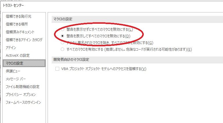 f:id:muratashikigaku:20200914215828j:plain