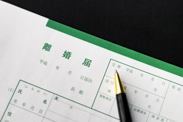 f:id:muratashikigaku:20201009215543j:plain