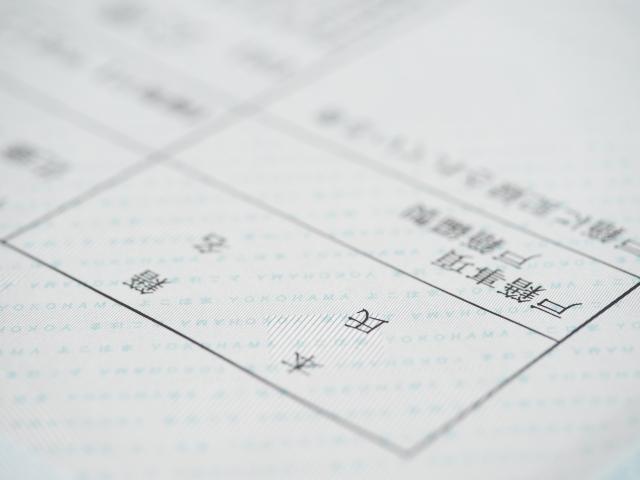 f:id:muratashikigaku:20201016215033j:plain