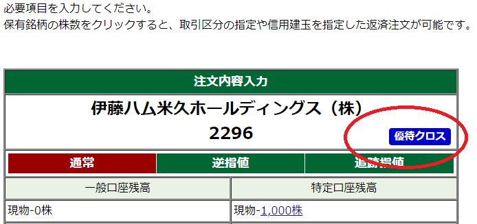 f:id:muratashikigaku:20210329213003p:plain