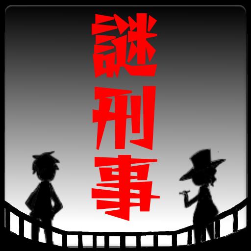 f:id:muratsuku:20160620000233p:plain