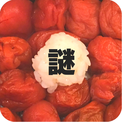 f:id:muratsuku:20161215235345p:plain