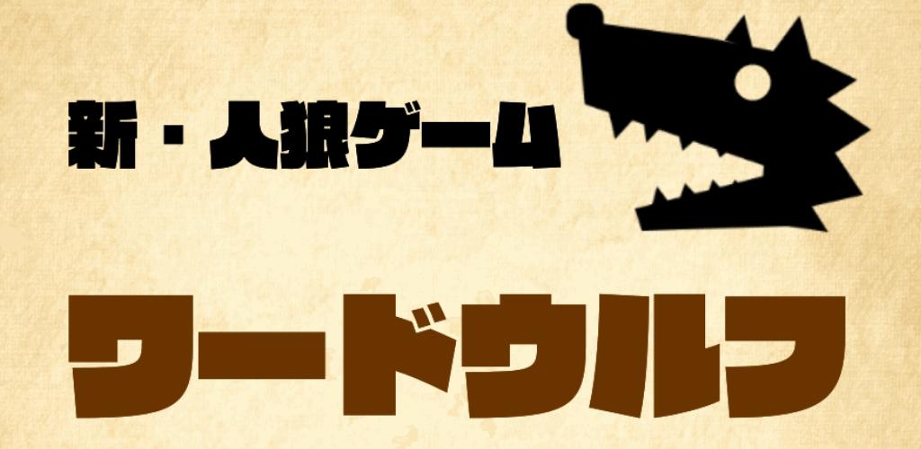 f:id:muratsuku:20170407223650p:plain