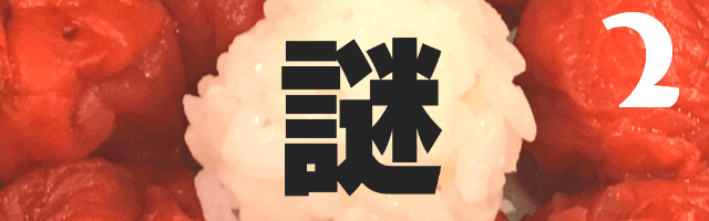 f:id:muratsuku:20170811025522p:plain