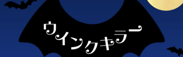 f:id:muratsuku:20171122234750p:plain