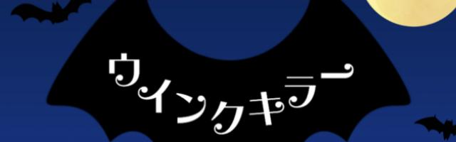 f:id:muratsuku:20171122235928p:plain