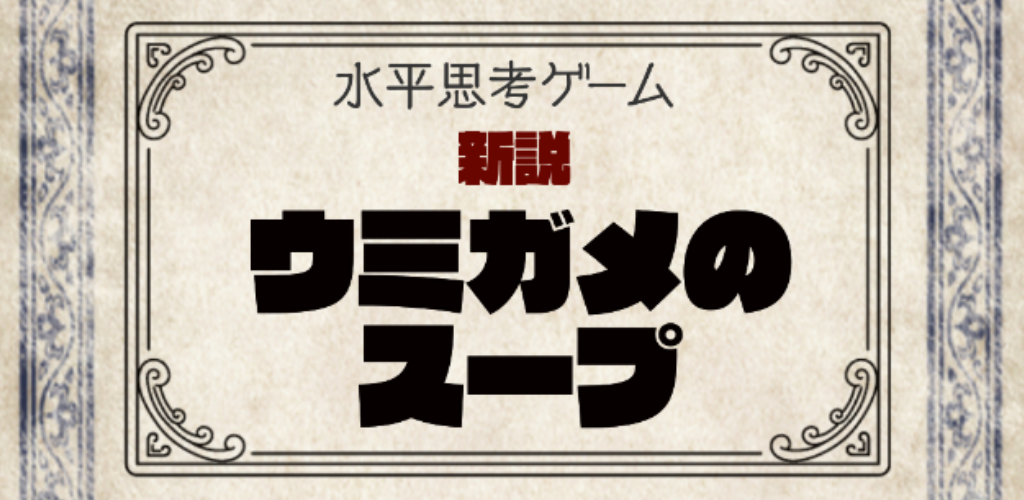 f:id:muratsuku:20171223002634p:plain