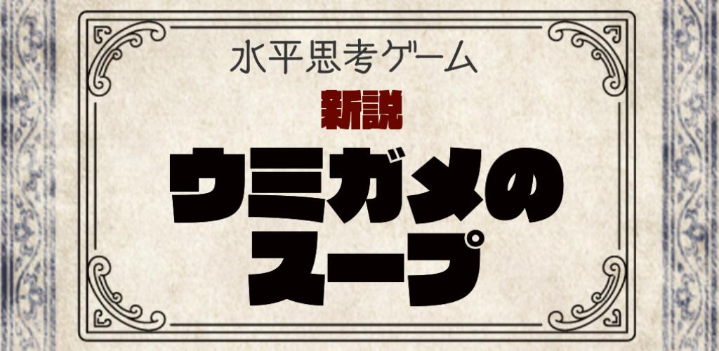 f:id:muratsuku:20171223003524p:plain