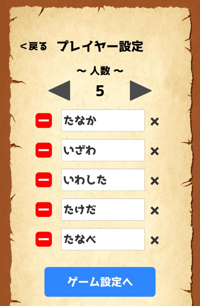 f:id:muratsuku:20180401222828j:plain