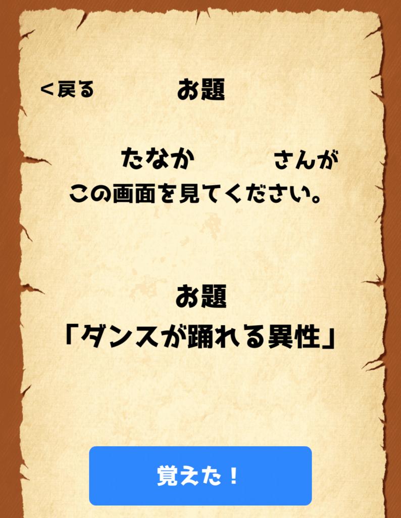 f:id:muratsuku:20180401224013j:plain