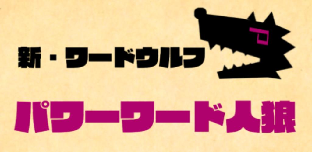 f:id:muratsuku:20180402014046p:plain