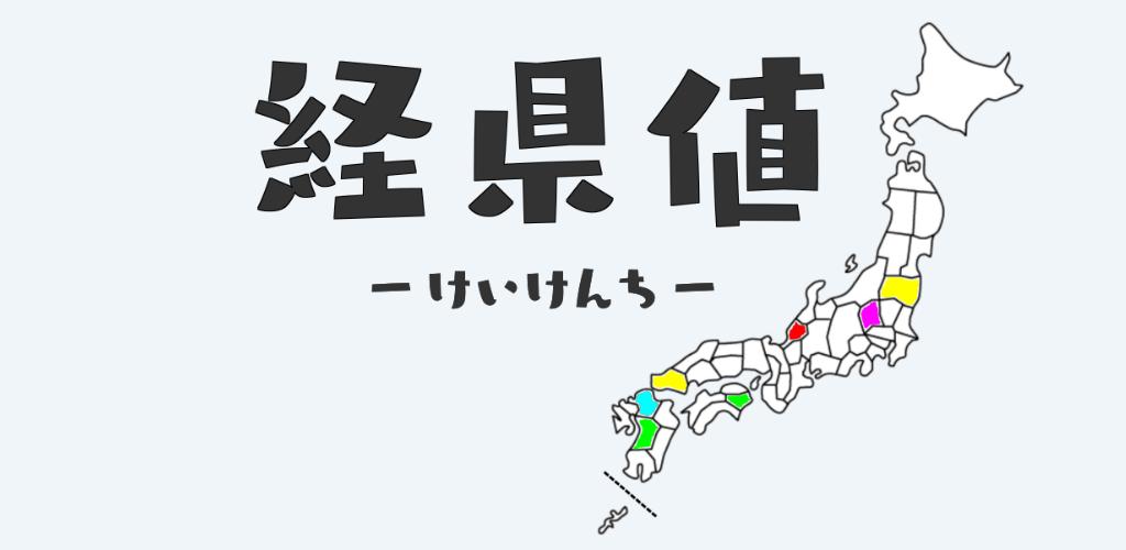 f:id:muratsuku:20180627001856p:plain