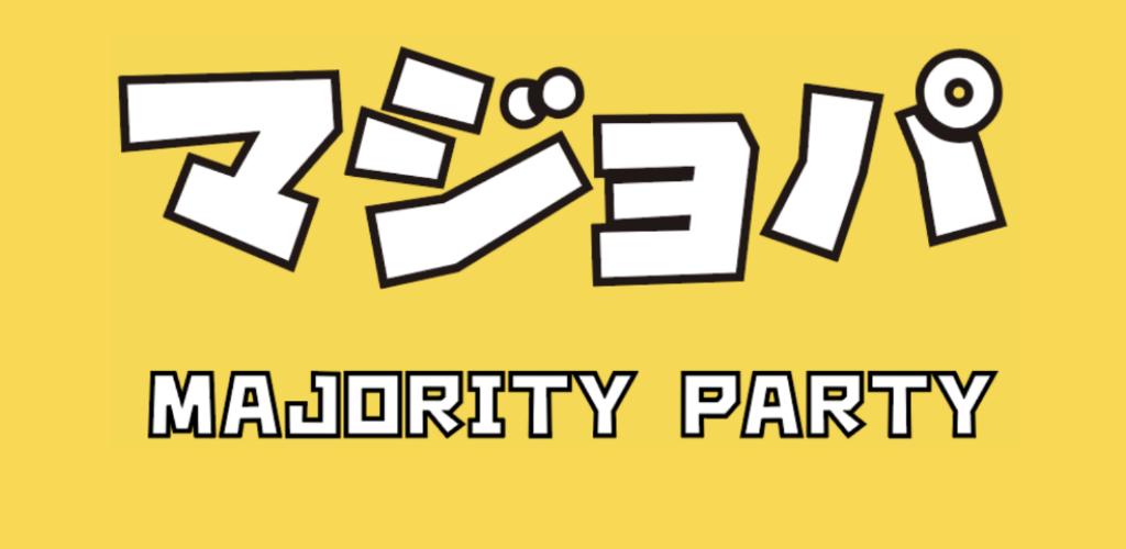 f:id:muratsuku:20190526015936p:plain