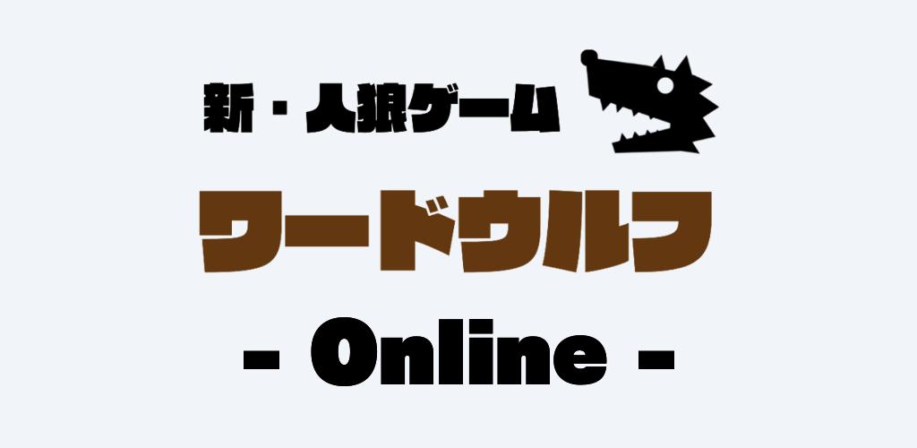 f:id:muratsuku:20200914234811p:plain