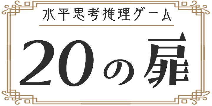 f:id:muratsuku:20210115021053p:plain