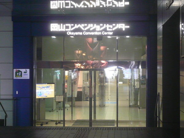 f:id:murawaki:20180113173346j:image