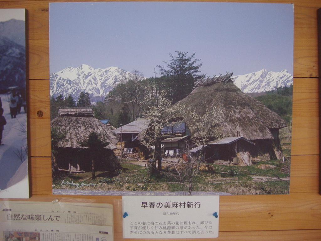 f:id:murayama147:20170725182602j:plain