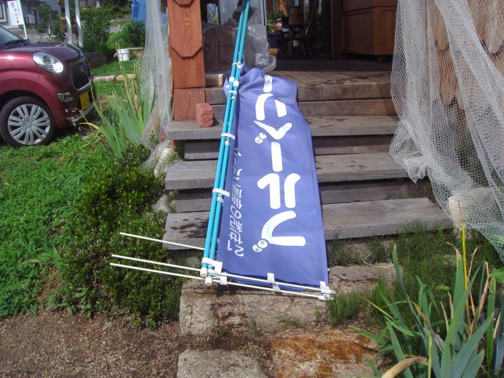 f:id:murayama147:20170807174214j:plain