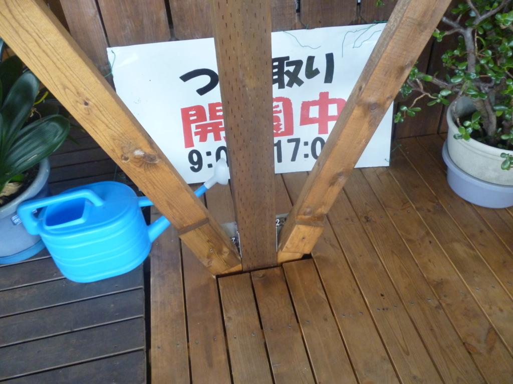 f:id:murayama147:20180731002841j:plain