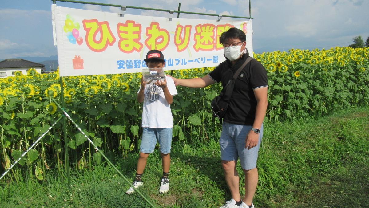 f:id:murayama147:20210731194732j:plain