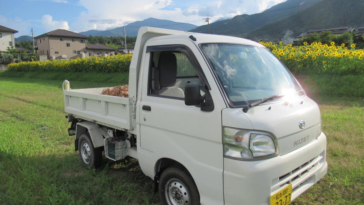 f:id:murayama147:20210804211330j:plain